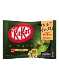 Kit Kat Mini - Double Matcha