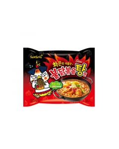 Samyang Hot Chicken Ramen Spicy
