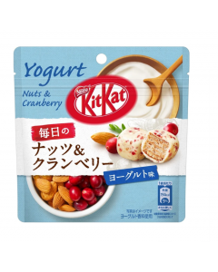 Kit Kat - Balls - Nuts & Cranberry Yoghurt